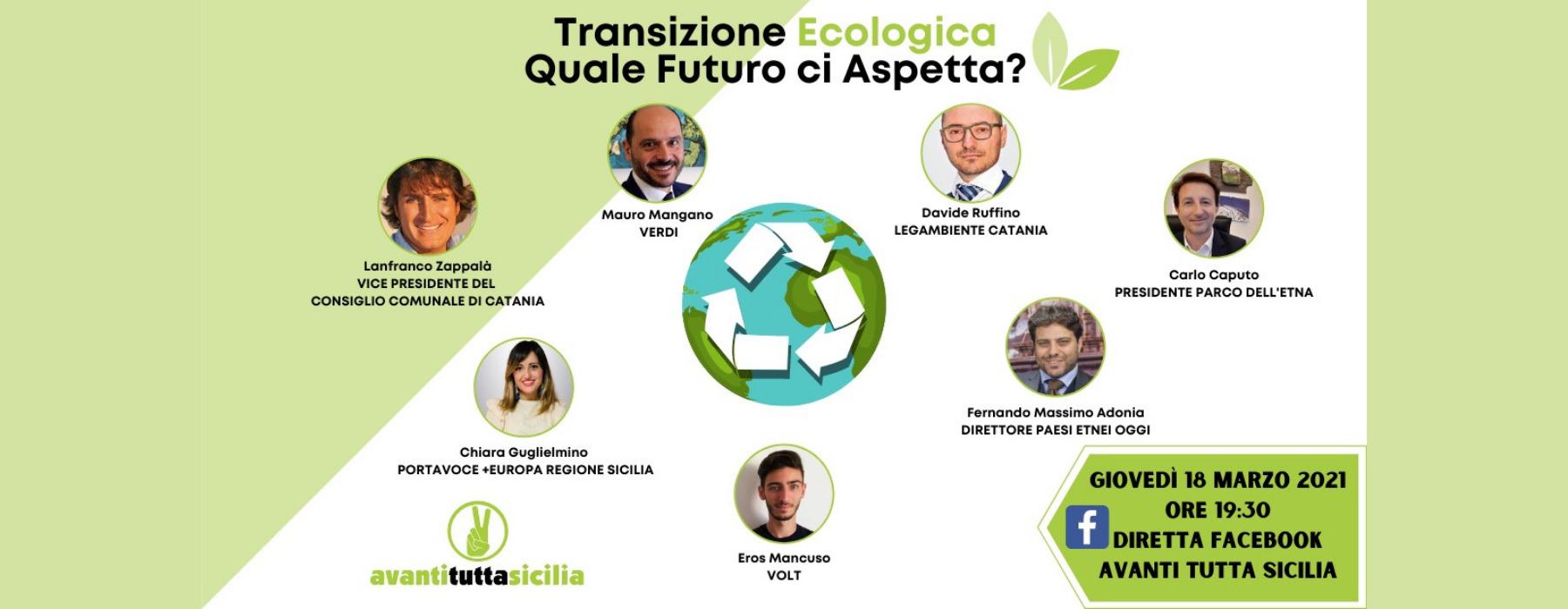 Transizione ecologica, quale futuro ci aspetta?